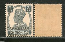 India Gwalior State KG VI 3ps Postage SG 129 / Sc 118 LOCAL Ovpt. Cat£5 MNH