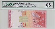 AW 0000943 First Prefix RM10 Ali SIDE PMG 65 EPQ Malaysia
