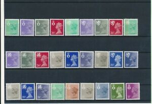 D195928 Great Britain Machine Heads Regionals Nice selection of MNH stamps