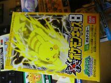 POKEMON DIAMOND GAME FREAK TV NINTENDO FIGURE/FIGURINE PIKACHU BANDAI 2008 #16