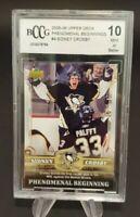 2005-06 Upper Deck Phenomenal Beginnings #4 Sidney Crosby Graded BCCG 10