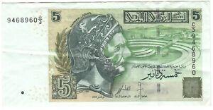 Tunisia 5 Dinars 2008 P-92