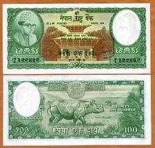 Nepal, 100 Rupees, ND (1961) P-15, King  Mahendra, Sig. 8 aUNC-UNC