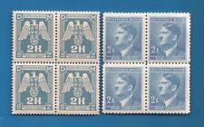 2k NAZI GERMANY  Third 3rd Reich WW2 Hitler Eagle Swastika stamp blocks MNH