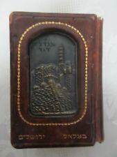 Judaica Bezalel Jewish prayer Siddur Psalm Israel cover Jerusalem, Tel Aviv.