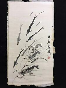 Chinese Old Scroll Qi Baishi - fish shrimp Painting Rice Paper Painting Slice