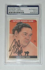 AKEBONO TARO SIGNED AUTO'D 2009 SPORT KINGS GUM CARD #150 PSA/DNA SUMO RARE