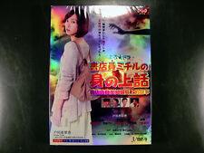 Japanese Drama Shotenin Michiru No Mi No Uebanashi