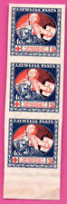 LATVIA LETTLAND BLOCK OF 3 STAMPS 1920s Sc. B10 MNH 56