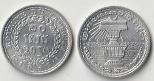 1959 Cambodia 20 sen coin