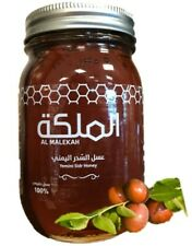 100% Natural Yemen Sidr Honey Yemeni Honey Many Benefits - عسل السدر اليمني