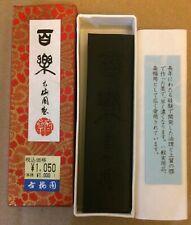 Japan Nara Kobaien Sumi Ink Stone Sumi-e Calligraphy Ink Bar