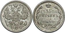 RUSSIE 15 KOPEKS 1915 Y#21a.2