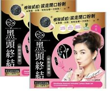 MY SCHEMING Blackhead Acne Removal Activated Carbon 3 Steps Mask Set 2 Packs