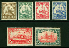German Colonies - CAMEROUN 1905-18  Kaiser's YACHT set  Sc# 20-25  mint MH