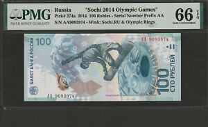 Russia 100 Rubles 2014 P#274a UNC AA PMG 66 Sochi olympic
