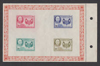 Taiwan China sc# 1114a Unused Mint NH NGAI 1955 *creases* stamp sheet s/s mnh