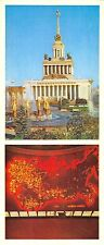 BR57460 The central Pavillion the map of the industrial develop USSR    Russia