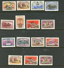 RUSSIA--Complete Set with Souveir Sheets and Imperf. Scott #2095-#2106