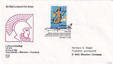 (20641) CLEARANCE Greece Lufthansa Cover Thessaloniki Munich Frankfurt June 1982