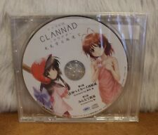 CLANNAD First Limited Promo Bonus Drama CD Nintendo Switch IMPORT SEALED NEW