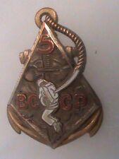 5 BCCP       DRAGO OLIVIER METRA H 154