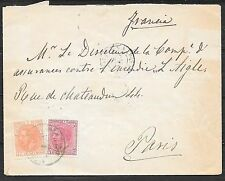 Spain covers 1884 Telegraph cover Morella to Paris