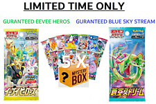 More details for pokemon japanese tcg 5 x mystery booster packs *limited supply*