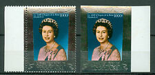 Togo 1977, 25th Anni. of Coronation of II Elizabeth, Perf & Imperf MNH 2831