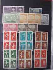 PR China C 11, C 12 Taiping revol. S 2,  S 4 Radio Gym Part sets 47 Old stamps!