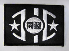 Serenity/Firefly Movie Alliance Soldier Shoulder Embroidered Patch (Sepa-024)