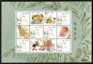 China 2018-18 Fruits ( III ) Special Full S/S Flower Stamp 水果三  花