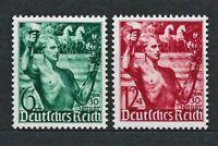 DR Nazi WWII Germany Rare WW2 MNH Stamps1939 Hitler Hitlerjugend Torch Bearer HJ