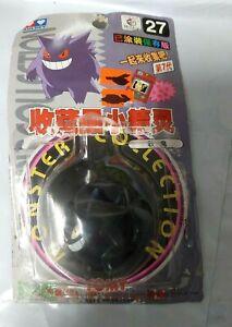 Vintage 1998 Auldey Tomy Pokemon Figure #27 Gengar loose in package