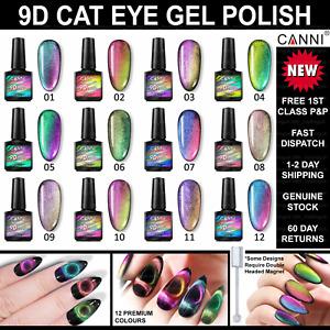 CANNI Gel Nail Polish 9D CAT EYE 3D Art Galaxy Magnet UV LED Soak Off Magnetic