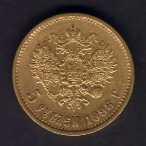 Russia.. 1898 - Gold 5 Roubles..  Part Lustre..  gVF