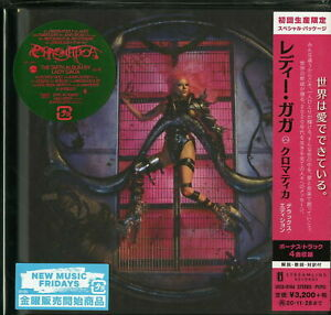 LADY GAGA-CHROMATICA (DELUXE EDITION)-JAPAN CD+BOOK BONUS TRACK Ltd/Ed H40