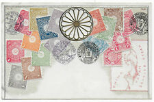 1905 Japan stamp collage+map China postcard Triumphant Military Review fine mint
