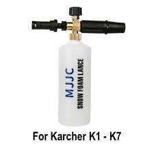 MJJC - New Professional Snow Foam Lance Gun For Car Wash Karcher K K2-K7 X0 U1J7