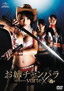 Chanbara Beauty: Movie Vortex--Hong Kong RARE Kung Fu Martial Arts Action -3C