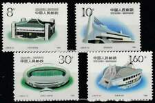 China postfris 1989 MNH 2278-2281 - Azie Spelen