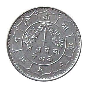 𝐍𝐄𝐏𝐀𝐋 1936 𝟐𝟎-𝐏𝐚𝐢𝐬𝐚 SILVER Coin ♕King T૨เɓɦµѵαɳ♕【Cat № ᵏᵐ# 714】𝐕𝐅