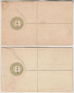 TRANSVAAL *E.R.I.* & *V.R.I.* overprinted Z.A.R. 4p registered postal envelopes