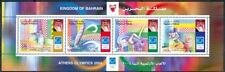 Bahrain 2004 ** Bl.18 Olympische Spiele Olympic Games
