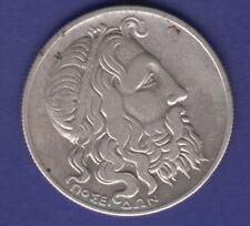 GREECE  20 drachmai 1930  Poseidon Silver  VERY GOOD PRICE!!!!!
