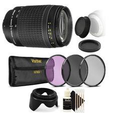 Nikon 70-300 mm f/4-5.6G Zoom Lens for Nikon DSLR Cameras with Accessories