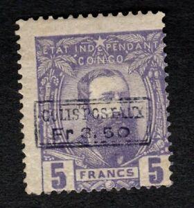 Belgian Congo 1889 3,50F on 5F Violet COB CP4 Type B / SG16 LMM - Signed