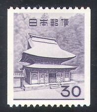 Japan 1961 (1963) Engaku Temple/Buildings/Architecture/Religion 1v coil (n29864)