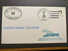 Ship M/V EUROBREEZE Naval Cover 1980 JAPAN WHEAT