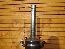 Rauchrohr für  Original Russischer Holzkohle Samowar Samovar 5L  7L und 9L